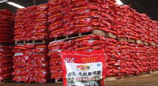 吉桉45%有机无机桉树肥
