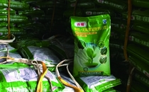吉桉40%有机无机桉树肥